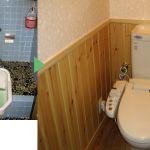 H邸/トイレ改装